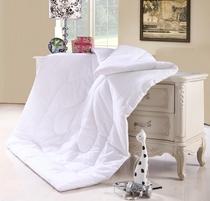 诺美丝 按摩美容床罩 被芯 超软羽丝绒 被褥 被子 空调被 夏凉被 价格:58.00