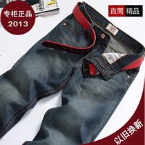 卡斯迪奥秋款牛仔裤男中腰直筒修身浅蓝色百搭长裤包邮青年商务 价格:88.44