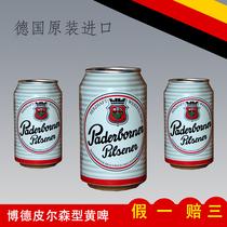 德国原装进口啤酒博德皮尔森型黄啤330ml 正品促销  假一赔三 价格:8.00