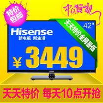 【天天特价】Hisense/海信 LED42EC330J3D 42寸led平板智能电视机 价格:3446.94