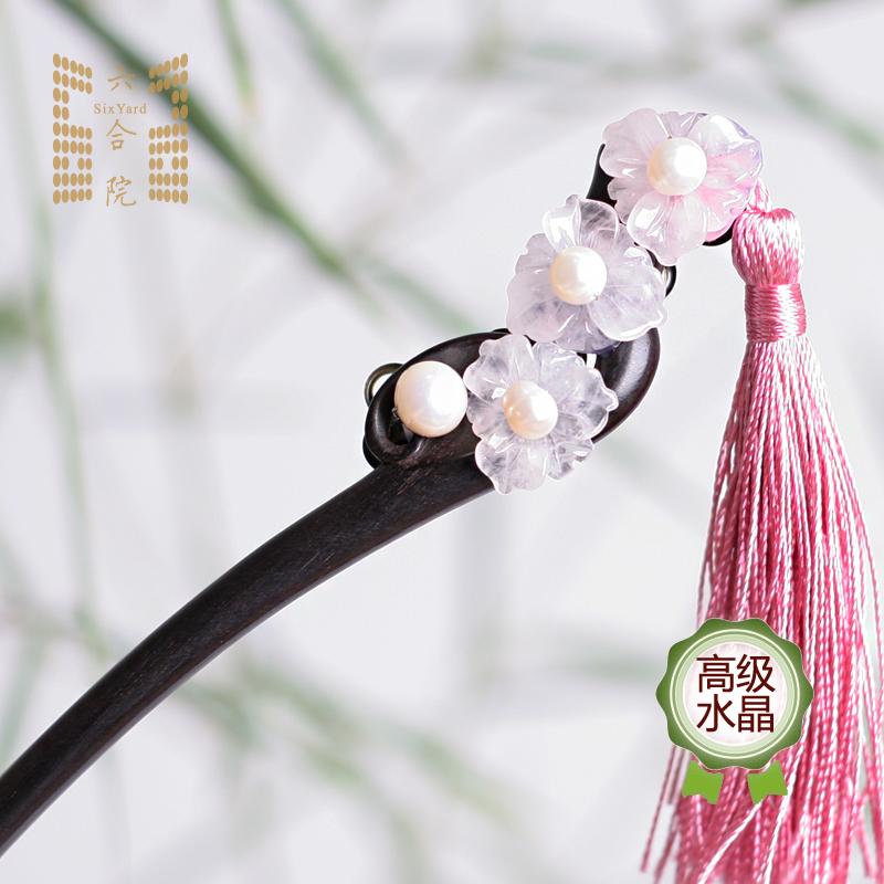 【新品特惠】六合院 黑檀 韶华胜极 复古典水晶发簪木簪子发饰礼 价格:168.30