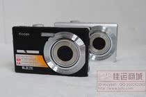免费保修一年 Kodak/柯达 M863数码相机2.7大屏 超薄锂电 3倍光变 价格:248.00
