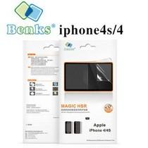 正品Benks 苹果 iphone4 4S 高清防指纹 磨砂 手机保护贴膜 配件 价格:14.00