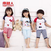 南极人男女童短袖套装 纯棉短裤儿童装家居服夏季 价格:28.80