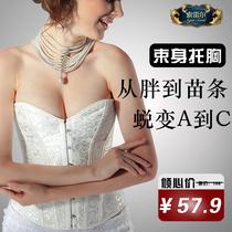 新娘婚纱内衣 宫廷无肩带胸托束胸束腰塑身衣 收腹瘦身美体束身衣 价格:57.90