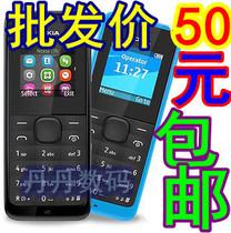 包邮Nokia/诺基亚 1050/105 超长待机老人学生耐摔备用手机1010台 价格:50.00