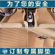 全包围汽车脚垫 现代瑞纳新悦动劳恩斯酷派ix35新胜达朗动i30飞思 价格:1580.00