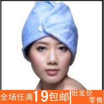 批发包邮2354韩国摩克丽神奇干发帽 7倍超强吸水 干发毛巾 免吹风 价格:3.46