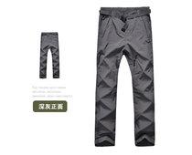 户外速干裤2013 米兰卡斯 正品速干衣裤 带腰带 男士速干裤8007 价格:85.00