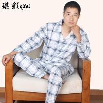 男士长袖睡衣春秋清纯棉质加大码格子针织棉家居服套装比全棉好 价格:59.00