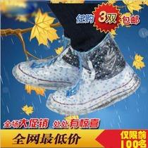 昆腾神龙居家 2013女式时尚碎花防雨鞋套 防水鞋套加厚底防滑包 价格:15.80