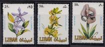 黎巴嫩1984年花卉 兰花3V 价格:45.00