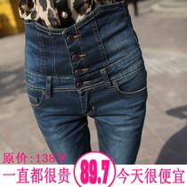 2013秋装女装韩版潮流高腰牛仔长裤显瘦小脚裤高腰牛仔裤女裤子 价格:89.70