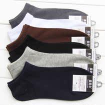 船袜男纯棉男士短袜隐形浅口低帮纯白色棉袜子潮夏薄特价外贸批发 价格:2.90
