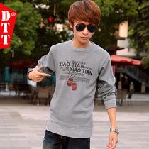 青少年t恤秋装新款 圆领衣服 男士打底衫 长袖t�� 潮韩版上衣男装 价格:58.00