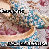 巴基斯坦鞋◎纯手工纯皮休闲男鞋波斯勾魂平底鞋舞台剧男鞋印度风 价格:399.00