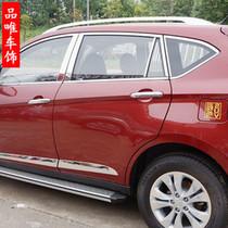 江铃陆风X5车窗饰条不锈钢陆风X5车窗亮条陆风X5专用车窗改装装饰 价格:40.00