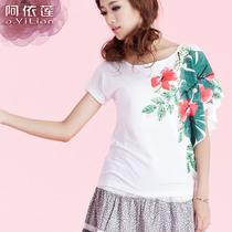 阿依莲 女装2013夏装新款民族风中国风蝙蝠衫时尚女t恤短袖22416 价格:78.00