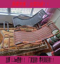全国包邮免邮 午睡椅 老人摇摇椅 懒人藤摇椅 躺椅 阳台休闲藤椅 价格:118.40
