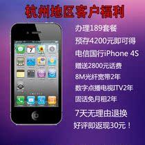 杭州电信 Apple/苹果 iPhone 4S 16G 全新未激活国行带发票合约机 价格:4200.00