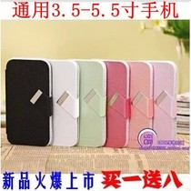 欧新V60 U3手机壳 海信EG950外壳长虹C600手机套金立C700保护皮套 价格:29.00