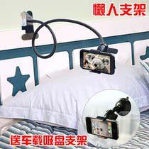 广信EF68 EF88A EF88知己Z2103 HY2013床头支架手机导航座架 价格:48.00