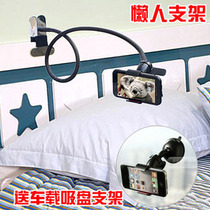 THL W8 W6 V12 V11 W3 THLA2 W5 W1 W2金立GN305支架手机导航座架 价格:48.00