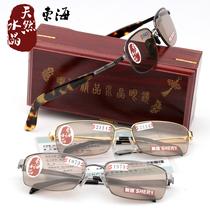 纯天然水晶眼镜 男 石头镜 晰雅正品 中老年人水晶太阳镜 墨镜 价格:339.00