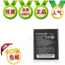 包邮天语E500 T260 T290 T590 D178 E62 D780 TYM751手机原装电池 价格:35.00