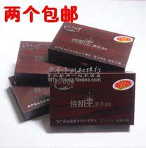 华为C2205电池 C2285 C5320 C7168 C7188 HBC85S待机王商务电池 价格:28.00