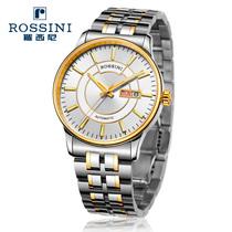 【官方直营】新款罗西尼手表男士不锈钢进口机械机芯男表日历5551 价格:2650.00