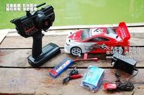 兴耀华zd智达暴力1:16无刷版非油动电动遥控车无刷电动平跑车全套 价格:540.00