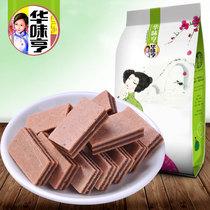 华味亨 夹心山楂168g 山楂蜜饯果脯 酸甜口味 零食特产食品 价格:4.90