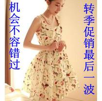韩版小清新宫廷风可爱公主连衣裙复古碎花雪纺印花显瘦a字连衣裙 价格:42.00