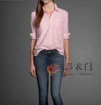 AF纯棉长袖衬衫 秋天配毛衣的好搭档 有纯色和条纹三色入 价格:148.00