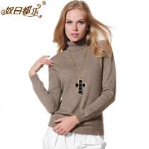 奴日都乐纯色羊绒衫女高领毛衣正品羊毛衫打底衫套头毛衣特价 价格:199.00