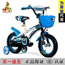 上海凤凰法拉利非折叠儿童自行车12寸14寸16寸/男女童车/四省包邮 价格:239.00