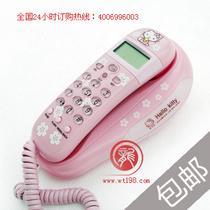 Hello kitty电话机 卡通电话机 壁挂式 来电显示 时尚可爱 包邮 价格:49.90