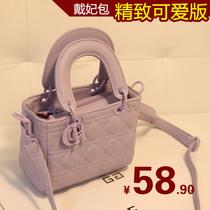 2013新款潮女包 戴妃包女士包菱格手提包结婚斜跨单肩女戴妃女包 价格:58.90