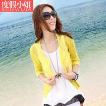 度假小姐上衣韩版潮外搭开衫长袖秋薄款夏季空调衫针织衫网衫镂空 价格:59.00