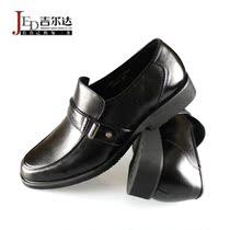 吉尔达 商务男鞋 真皮正装皮鞋 2013新款男鞋 正品柔软舒适男鞋 价格:376.00