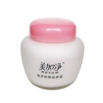 【天猫超市】美加净 银耳珍珠滋养霜 120克 远离干燥 粗糙 价格:17.80