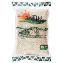 【天猫超市】田园坊 糯米 1000G 杂粮 粗粮 价格:10.81