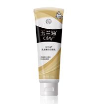 【天猫超市】OLAY玉兰油 洁面乳/洗面奶乳液嫩白100g 美白 保湿 价格:9.89