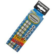 【天猫超市】Panasonic/松下无汞七号电池7号 12节/卡干电池 碳性 价格:9.90