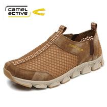 请修改标题,Camel Active/骆驼动感 BLC210-2 价格:398.00