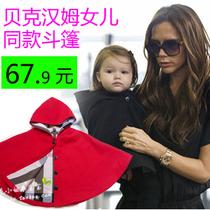 爆款童装 辣妹小七婴儿斗篷 宝宝坎肩 男女童披肩外套儿童披风 价格:67.94