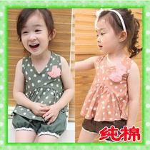 更多品牌夏款2013夏纯棉2件套休闲夏季孩子韩版童装女童套装 免邮 价格:36.00