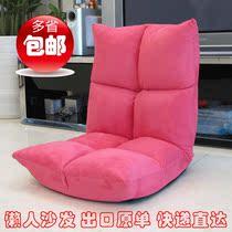 可爱单人折叠榻榻米懒人沙发创意宜家靠背飘窗电脑椅子三包到家 价格:185.00