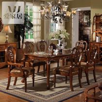 爱家居 美卡娜 实木餐桌 美式乡村家具 欧式长餐台 美式餐桌DK30 价格:3289.00